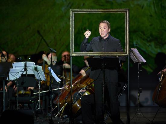 В Театре Наций состоялась премьера спектакля-концерта
