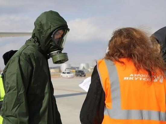В аэропорту «Якутск» прошли учения по встрече опасного инфицированного больного