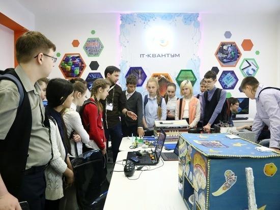 Тюменский «Кванториум» станет научно-технической базой для подготовки профессиональных кадров
