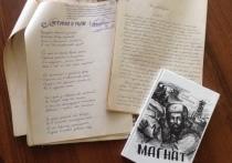 «МК в Смоленске» столкнулся с невероятной историей человека и окунулся в переплетение встреч и судеб