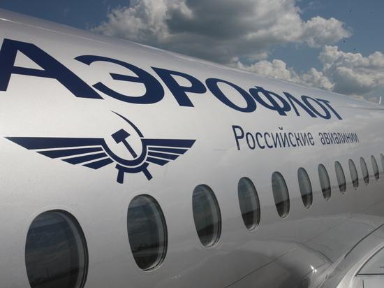 Самым узнаваемым авиационным брендом вновь признан Аэрофлот