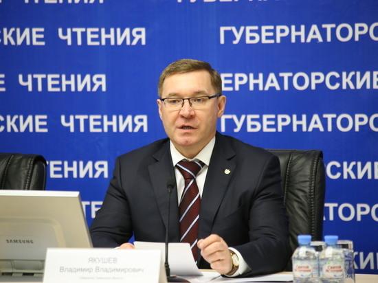 «Главным капиталом Тюменской области должна быть не нефть, а мозги»