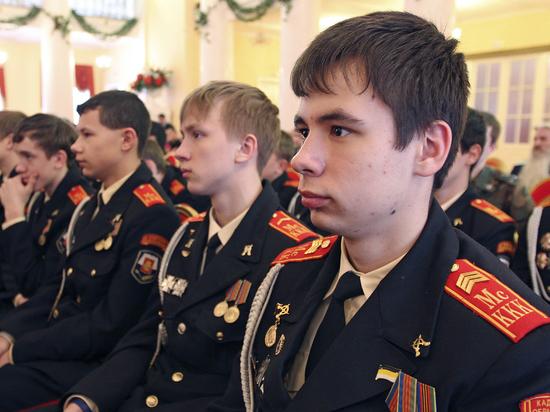 Там будет бал — кадетский праздник