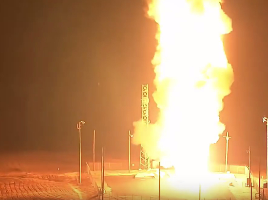 Соединенные Штаты провели успешный пуск межконтинентальной баллистической ракеты Minuteman III