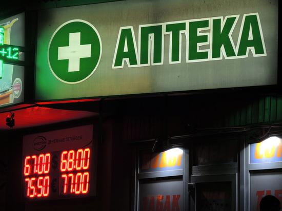 В причастности к организации сбыта наркотиков подозревается директор сети аптек