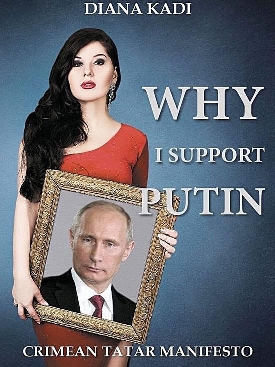 Диана Кади: «Ошибки политиков не должны обострять отношения между народами»