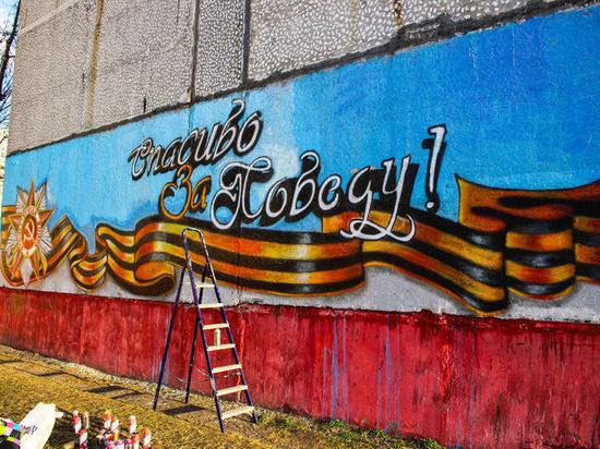 В Курске появится патриотический граффити