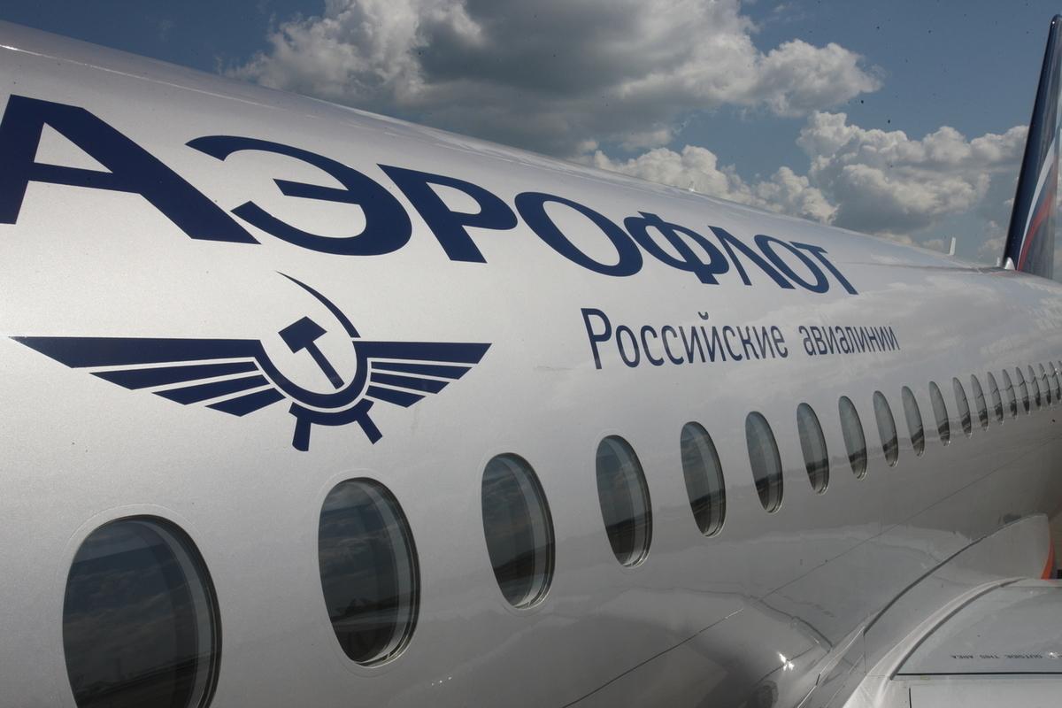 «Аэрофлот» отменил 2 рейса Ереван-Москва