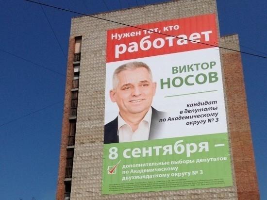 Доходы городских депутатов растут, как и у областных народных избранников