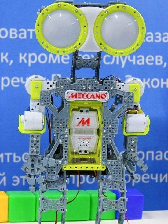 Нашествие роботов Оренбурге с 28 апреля