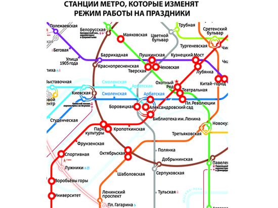 Парад Победы повлияет на работу метро