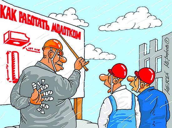 Грозит ли распределение саратовским студентам