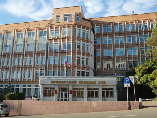 Расследование убийства в супружеской паре окончено во Владивостоке