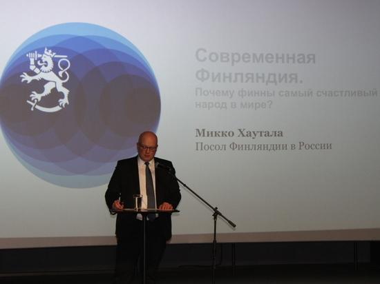 Почему финны самые счастливые в мире, рассказал уральцам посол Микко Хаутала