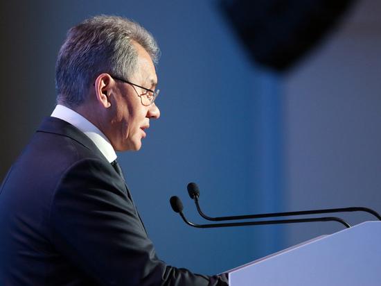 Шойгу рассказал о задачах Русского географического общества