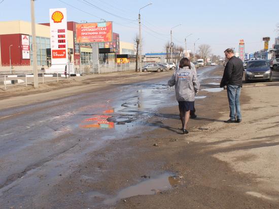 Активисты ОНФ добились ремонта 2-й Волжской в Костроме