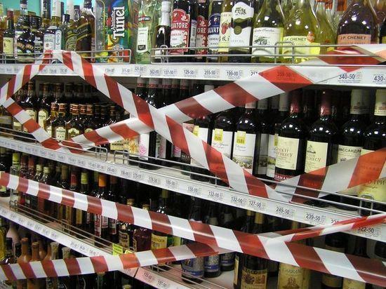 1 мая продажа спиртного в Тамбовской области будет запрещена