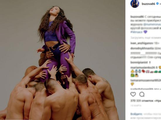 Бузова отменила концерт во Владикавказе