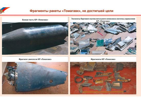 Крылатые ракеты будут использоваться в качестве подопытных кроликов, пишут журналисты