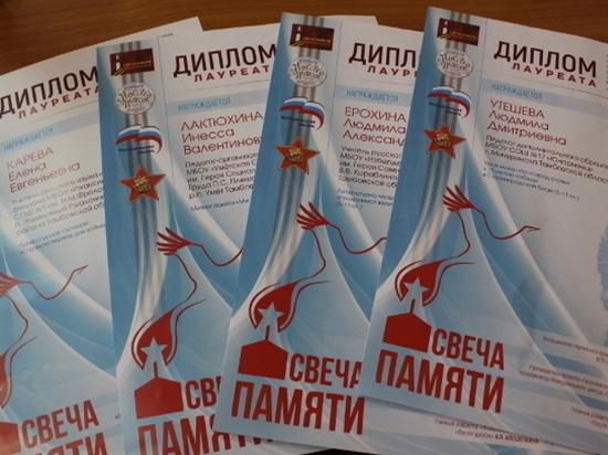 Педагоги из Тамбовской области стали лауреатами Всероссийского конкурса