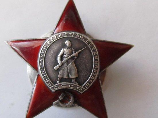 Звезда нашла героя: найденный в Архангельске орден отправится к родственникам солдата