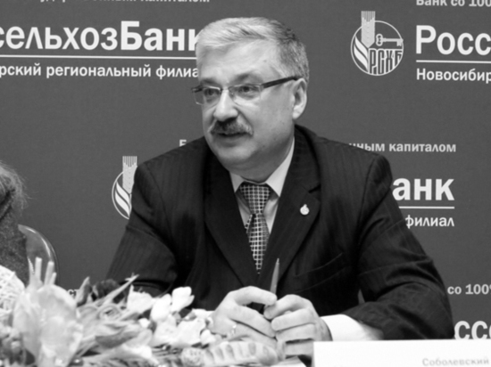 Главой Новосибирского района стал замминистра сельского хозяйства