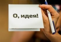 «МК в Астрахани» предлагает пройти тест по русскому языку. Это ошибки сотрудников нашей редакции, с которыми в ежедневном режиме отважно сражается наш внимательный и неутомимый корректор Евгений Бикмаев