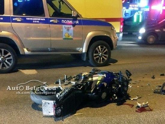 В Белгороде произошло ДТП с участием мотоциклиста