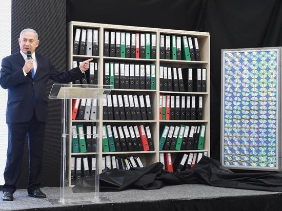 Израиль обвиняет: Иран продолжает военную ядерную программу