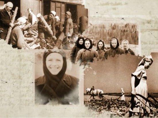Костромичам предложили написать летопись о женщинах, переживших Великую Отечественную войну