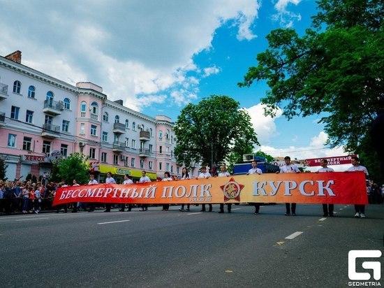 В День Победы по улицам Курска пройдет «Бессмертный полк»