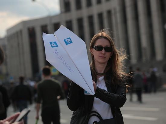 В Москве прошла акция #DigitalResistance
