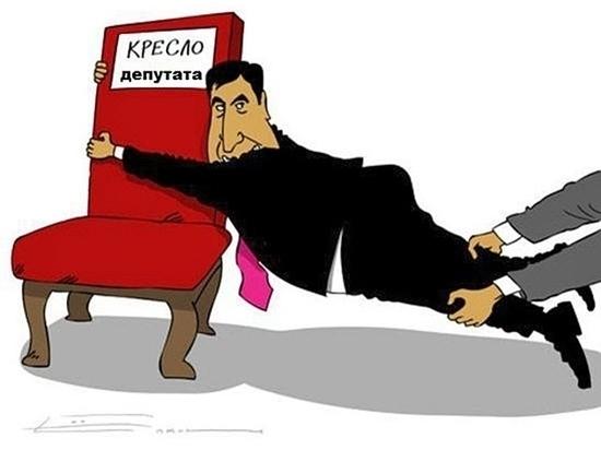 Депутаты Госсовета Удмуртии обнародовали свои доходы