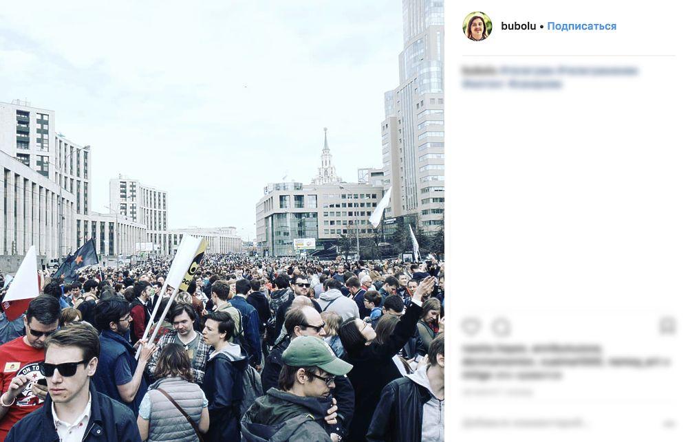 Москвичи поддержали Telegram: фото митингующих на проспекте Сахарова