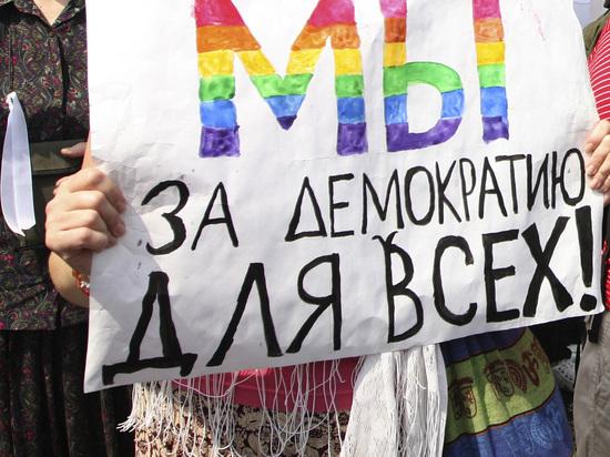 Правозащитники: «гомофобы из Чечни» устроили охоту на башкирских геев