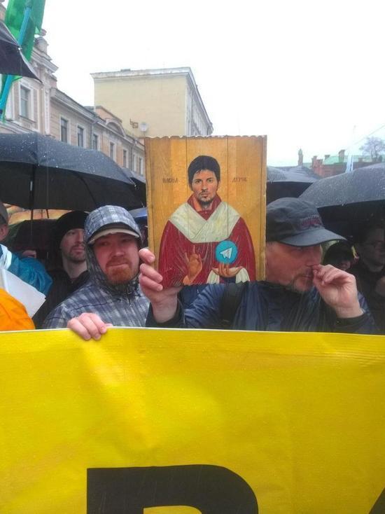 В Петербурге прошел марш в защиту Telegram