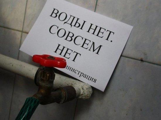 В центре Курска из-за аварии отключили воду