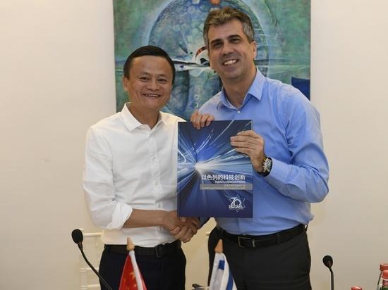 Концерн Alibaba планирует расширить инвестиции в израильскую экономику