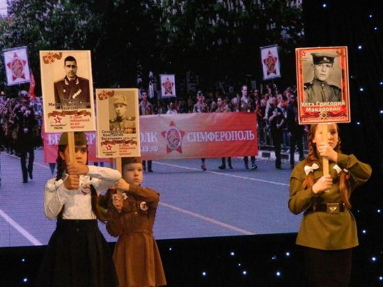 В Крыму состоялись полуфиналы республиканского творческого конкурса