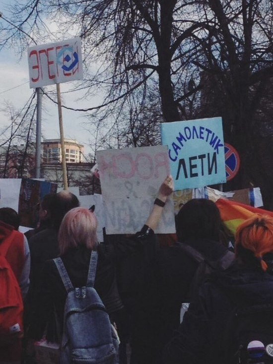 «Монстрация» в пятнадцатый раз прошла по Новосибирску