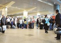 В Московской области принят закон о правилах поведения ваэропортах