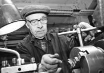 Как жители Краснодарского края ищут работу  после 40