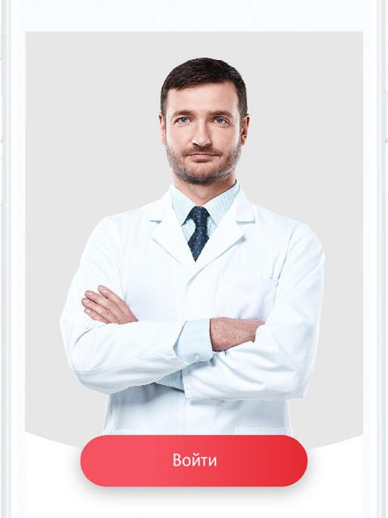 Тамбовчане смогут получить консультацию врача через смартфон