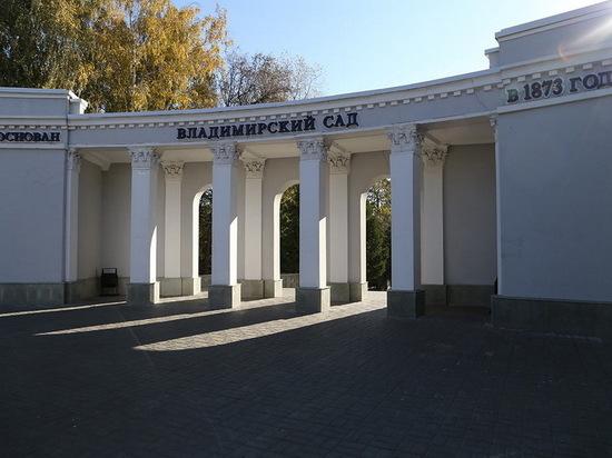 В Ульяновске во Владимирском саду открылся парковый сезон
