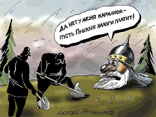 Новый глава нижегородского управления ФНС не обещает поблажек