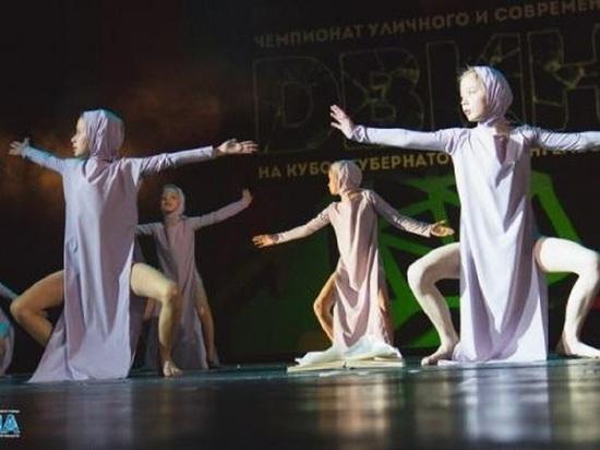 Губернатор Архангельской области наградил социальных танцоров