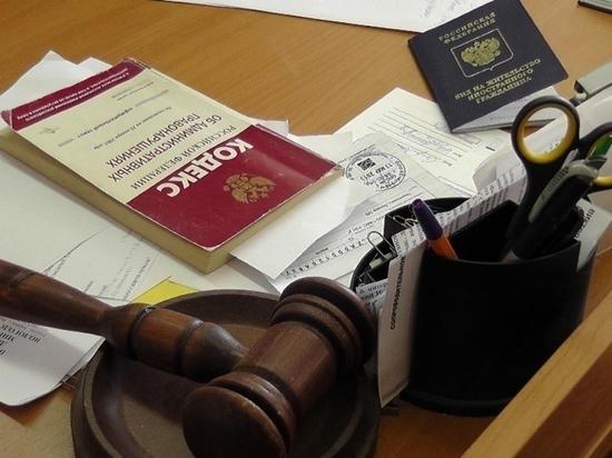 Административная комиссия Саранска отчиталась за работу в первом квартале года