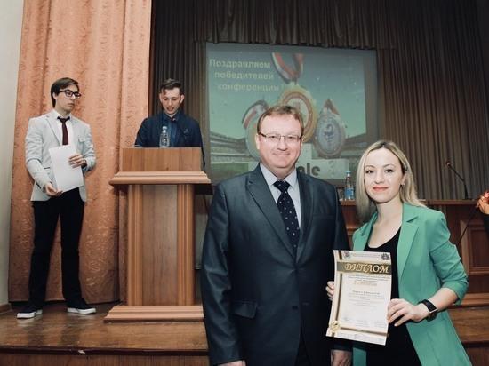 Семь крымских студентов стали призерами Всероссийской олимпиады