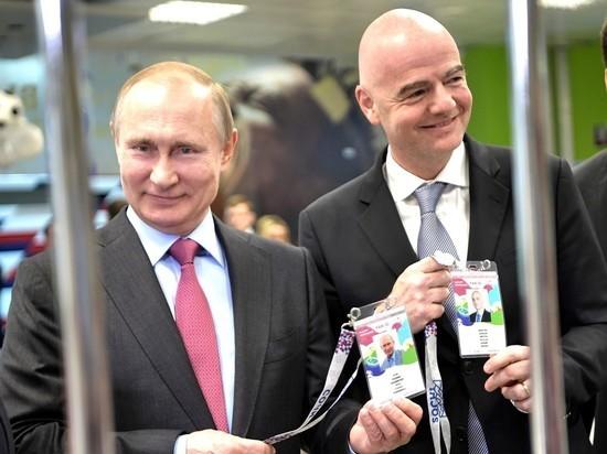 Путин получил паспорт в Сочи: на фото в расстегнутой рубашке