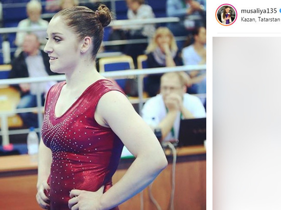 Алия Мустафина: «Никогда себя не хвалила. Даже не умею»
